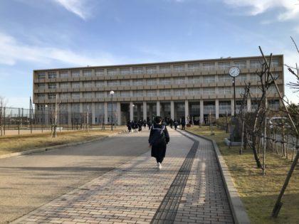石川県立金沢錦丘中学校・高等学校